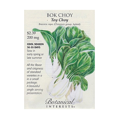 Seeds - BI Bok Choy Toy Choy